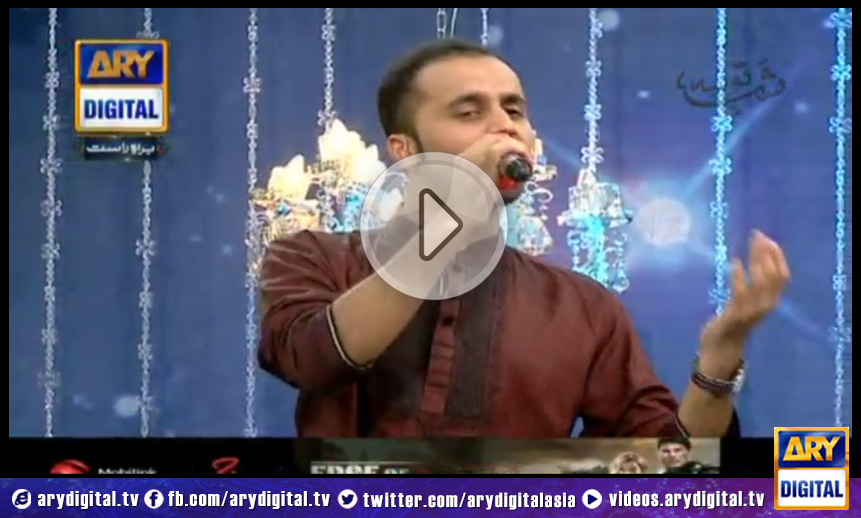 Shab-e-Baraat Special Transmission 'Shab-e-Tauba' 13th June 2014 Part 3