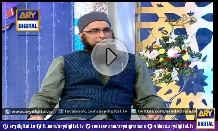 Shab-e-Baraat Special Transmission 'Shab-e-Tauba' 13th June 2014
