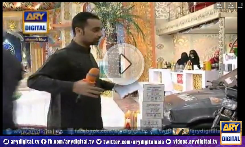 Shan- e- Ramzan Iftar Transmission Part 1 - 10th July 2014