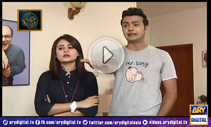 Bulbulay Ep - 227 - 9th July 2014 Bulbulay is about a quick witted, slapstick comedy that revolves around a family of four. Each episode is filled with humorous quirks that drives the viewer in a frenzy of laughter. Momo, Nabeel, Khoobsurat and Mehmood Sahib, find themselves in a new situation every time and deal with the consequences in their own unique manner. Timing: Every Sunday at 9:30 PM on ARY Digital. If you miss any of the episodes you can watch them here.