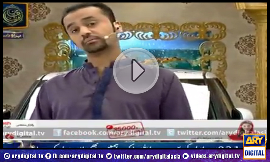 Shan-e-Ramzan Iftar Transmission Part - 1 - 14th July 2014 Shan-e-Ramzan Iftar Transmission