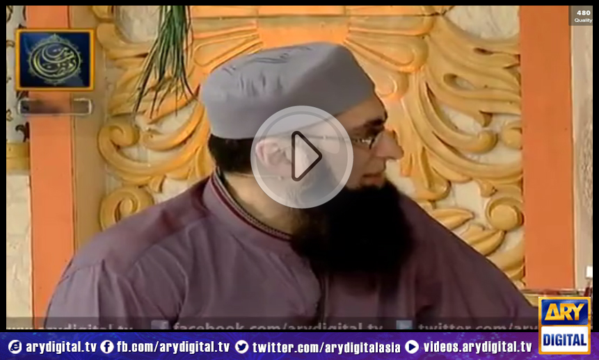 Shan-e-Ramzan Iftar Transmission Part 1 13th July 2014