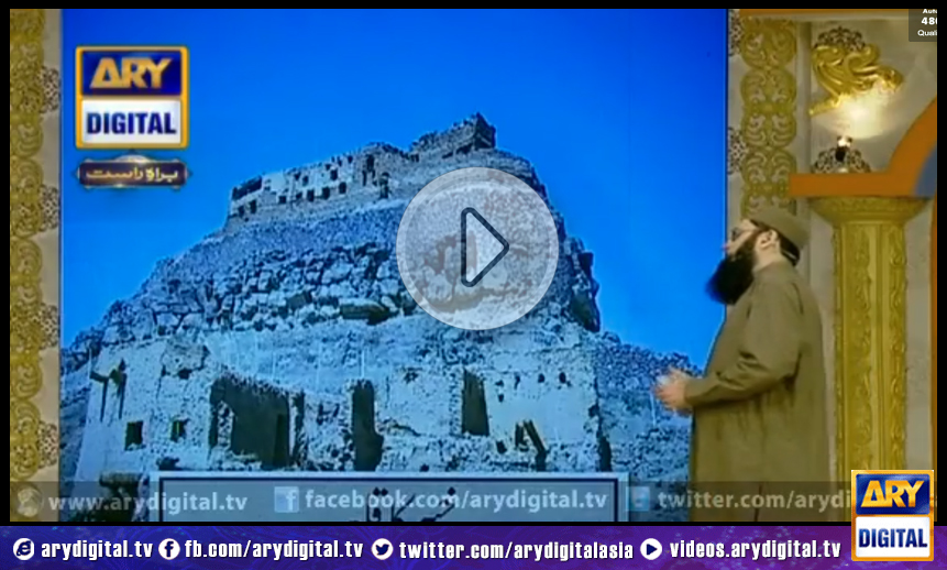 Shan-e-Ramzan Iftar Transmission Part 1 20th July 2014 Shan-e-Ramzan Iftar Transmission