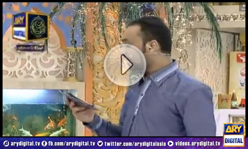 Shan-e-Ramzan Iftar Transmission - Part 3 - 21st July 2014 Shan-e-Ramzan Iftar Transmission
