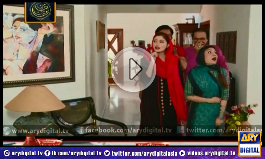 Bulbulay Ep - 300 - 13th July 2014 Bulbulay is about a quick witted, slapstick comedy that revolves around a family of four. Each episode is filled with humorous quirks that drives the viewer in a frenzy of laughter. Momo, Nabeel, Khoobsurat and Mehmood Sahib, find themselves in a new situation every time and deal with the consequences in their own unique manner. Timing: Every Sunday at 9:30 PM on ARY Digital. If you miss any of the episodes you can watch them here.