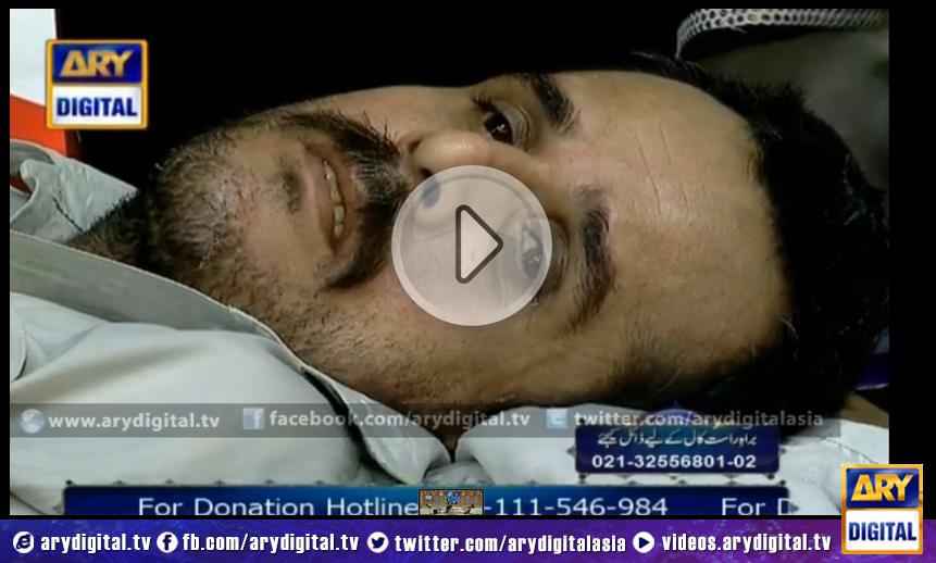 Shan-e-Ramzan Iftaar Transmission - Part 2 - 19th July - 2014 Shan-e-Ramzan Iftaar Transmission