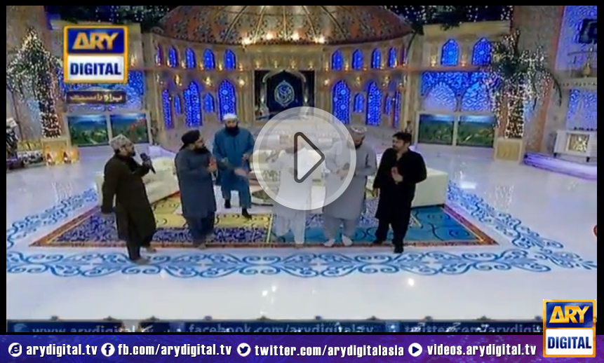 Shan-e-Ramzan Sehri Transmission - Part 1 - 20th July 2014 Shan-e-Ramzan Sehri Transmission