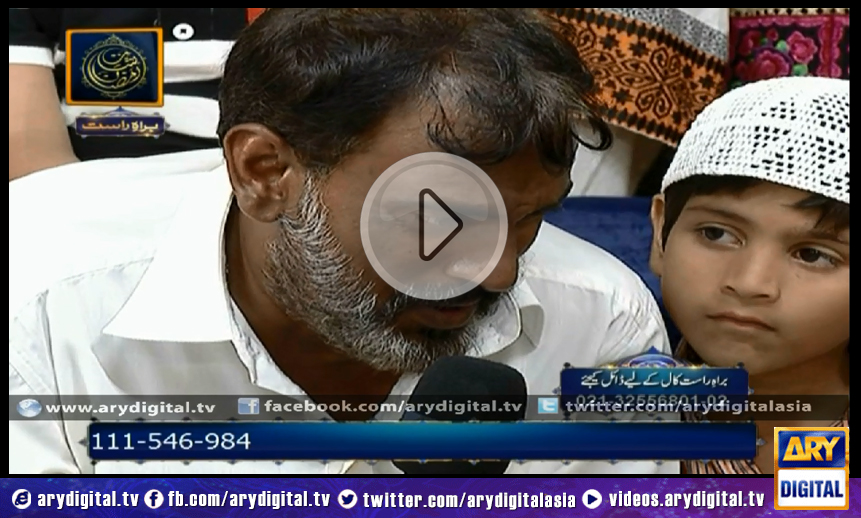 Shan-e-Ramzan Iftar Transmission - Part 2 - 16th July 2014 Shan-e-Ramzan Iftar Transmission - Part 2 - 16th July 2014