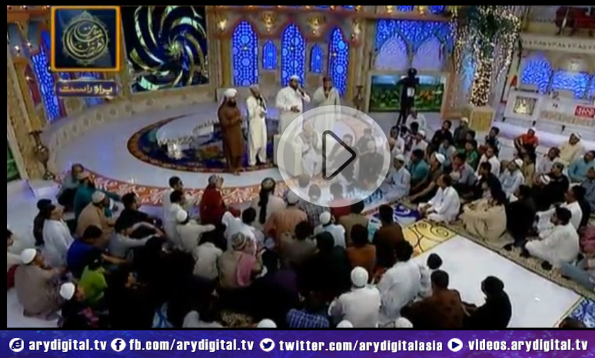 Shab-e-Qader Special Transmission Part 5 - 25th July 2014
