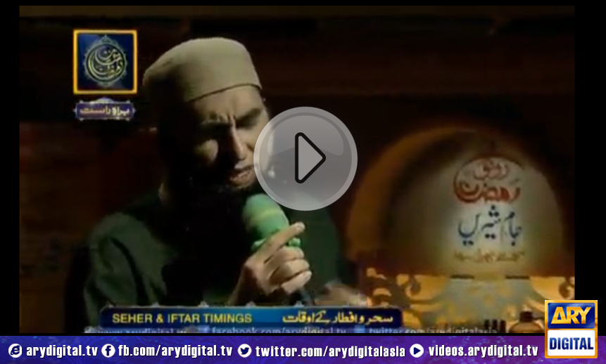 Shan-e-Ramzan Iftar Transmission Part - 1 19th July 2014 Shan-e-Ramzan
