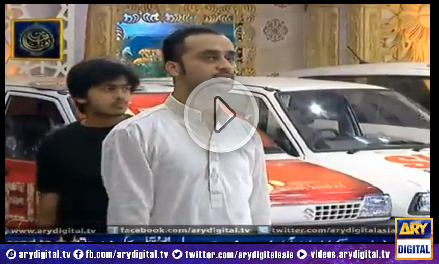 ARY,ARY Digital,Watch,ARY Network,Naat,Junaid Jamsheed,Waseem Badami,Shan-e-Ramzan Iftar Part 2 22nd July 2014,ramadan transmission,Urdu,Pakistan