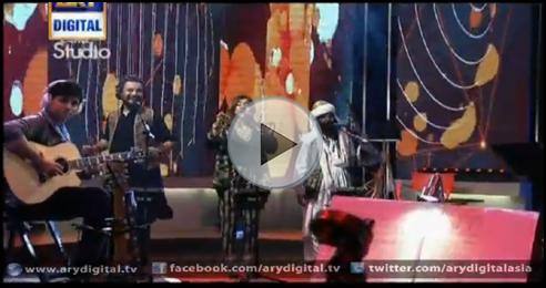 Coke Studio Season 7 Ep – 03 – Sunn Ve Balori by Meesha