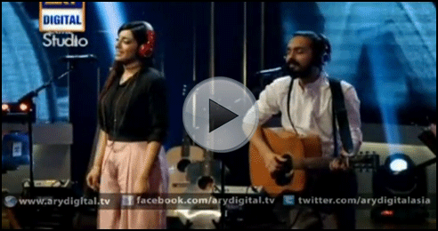 Coke Studio Season 7 Ep – 03 – Dost by Abida Parveen - Watch