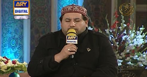 Eid Milad un-Nabi
