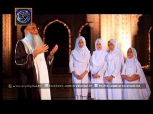 Meetha Meetha Hai Mere Muhammad Ka Naam By Abdul Rauf Rufi