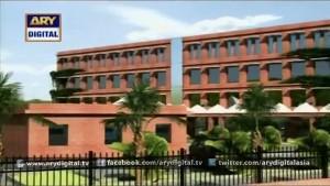 Introduction To Shaukat Khanum Memorial Hospital