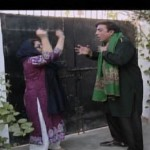 Bulbulay