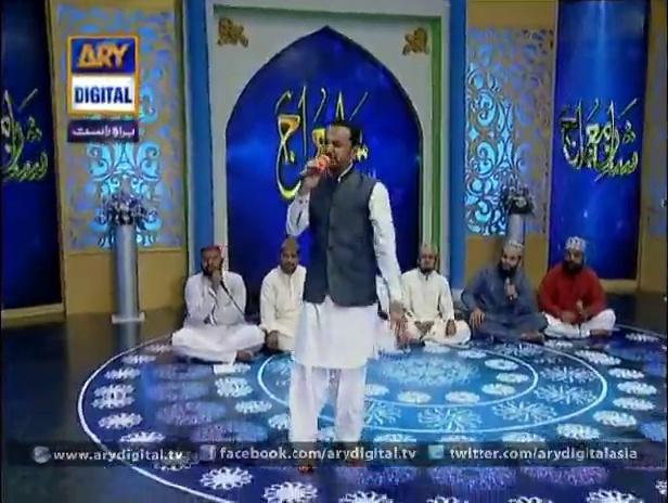 Shan-e-Mairaj