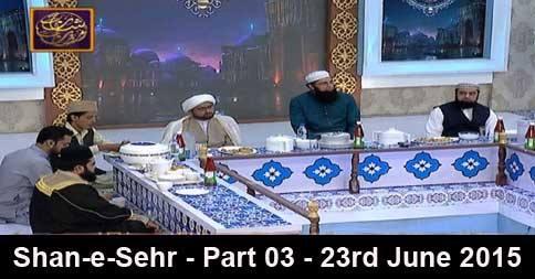 Shan-e-Sehr