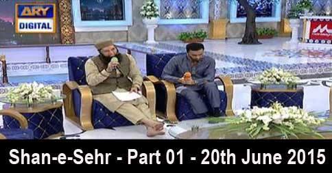 Shan-e-Seher