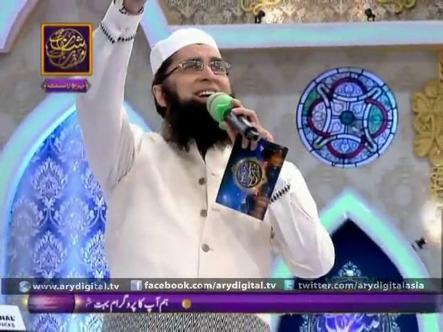 Her Simt Nazar Ata Hai Faizan e Muhammad By Junaid Jamsheed