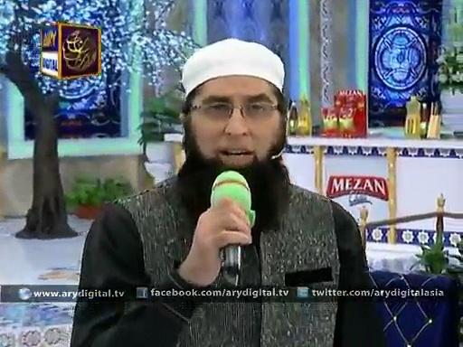 Meetha Meetha Pyara Pyara Mere Muhammad ka Naam
