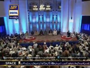 Shab-e-Tauba