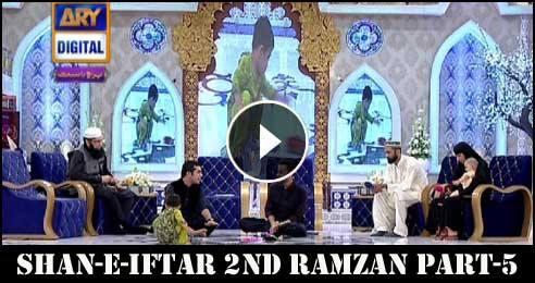 shan-e-iftar 5
