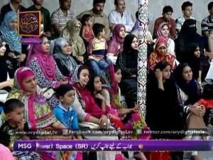 Shan-e-Iftar – Part 01