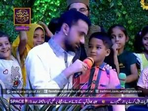 Shan-e-Iftar – Part 02