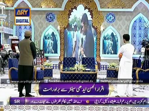 Shan-e-Iftar – Part 03