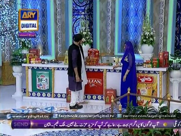 Shan-e-Iftar