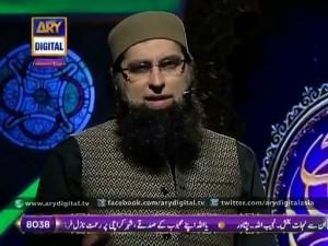 Shan-e-Iftar – Part 04