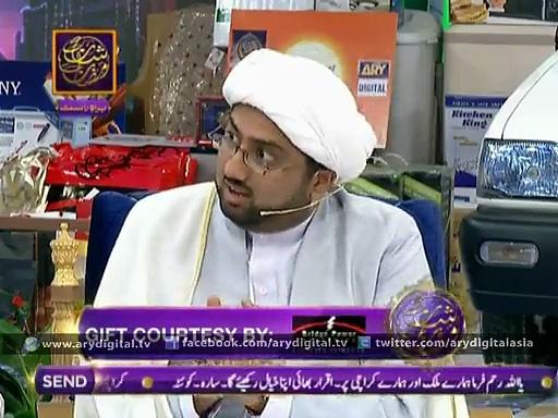 Shan-e-Iftar – Part 05