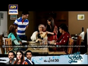 Band Baj Gaya – Eid Special – 23rd July 2015