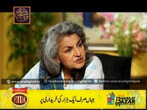 Meray Dard Ki Tujhai Kya Khabar Ep 12 – 11th July 2015