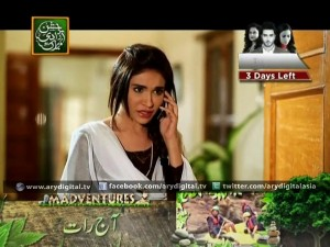Meray Dard Ki Tujhai Kya Khabar Ep 15 – 8th August 2015