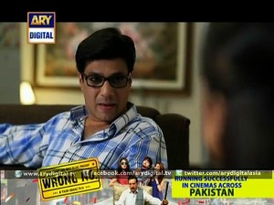 Woh Ishq Tha Shayed Ep 20 – 3rd August 2015