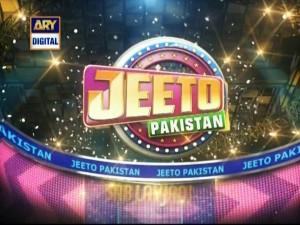 Ahmed Ali Butt Intro In Jeeto Pakistan