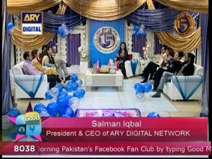 CEO ARY Network Salman Iqbal's Exclusive Message on