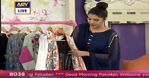 Good Morning Pakistan 24th September 2015