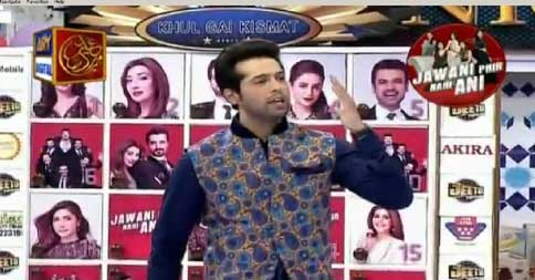 Jeeto Pakistan - Eid Special