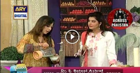 Dr Umme Raheel