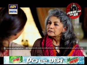 Meray Dard Ki Tujhai Kya Khabar Ep 22 – 3rd October 2015