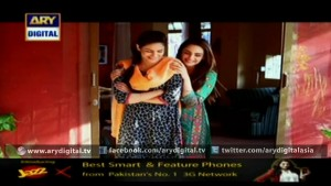 Guriya Rani Ep – 151 – 25th January 2016