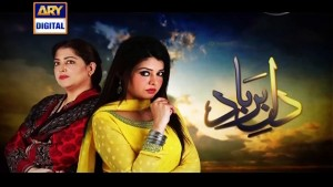 Dil-e-Barbad Ep – 222 – 24th March 2016