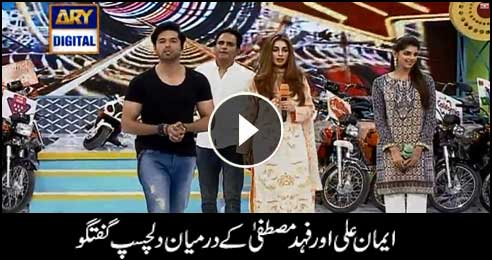 Iman Ali talks about her film career
