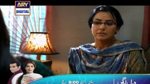 Tum Yaad Aaye Ep – 11 – 14th April 2016