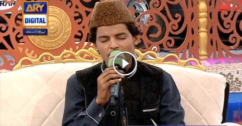 Na Poochiye Keh Kya Hussain (as) Hai
