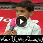 This little boy turns out be really lucky for his family